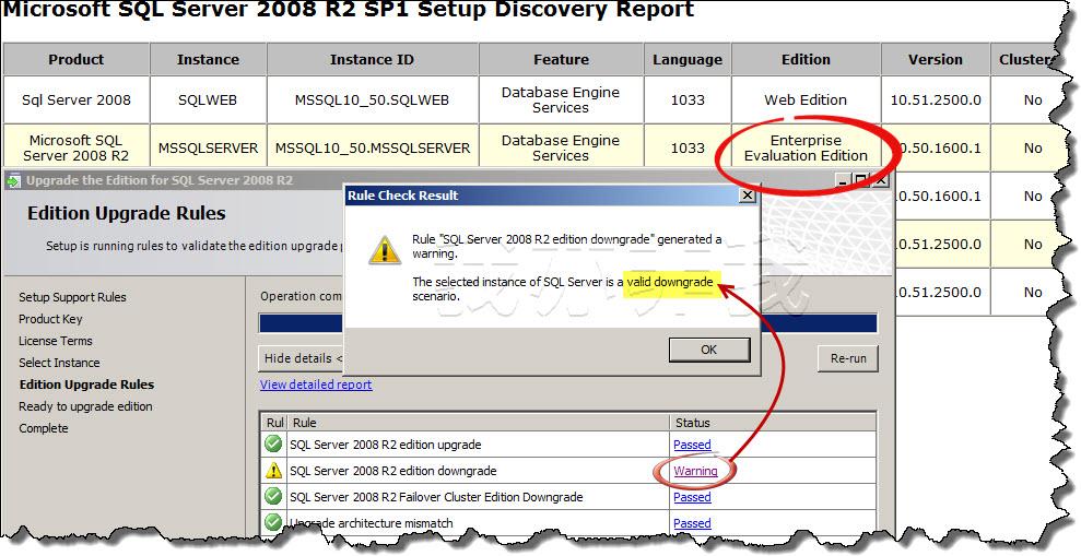 替 SQL Server 2008 R2 企業評估版升級成標準版的版本升級規則檢查