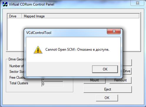ms virtual cd-rom control panel