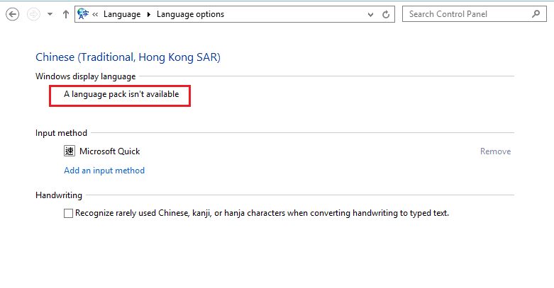 How to install Chinese language pack on windows 2012 server