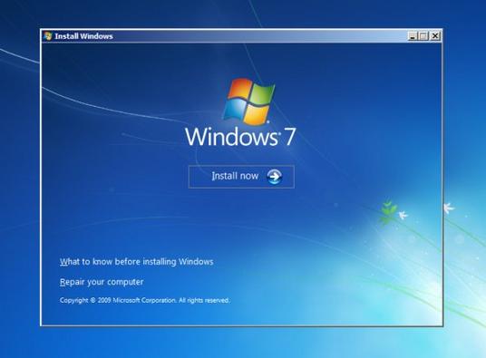 crack password windows 7 command prompt