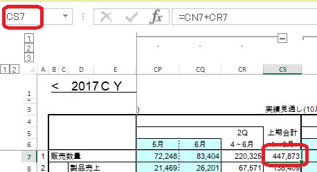 1179703