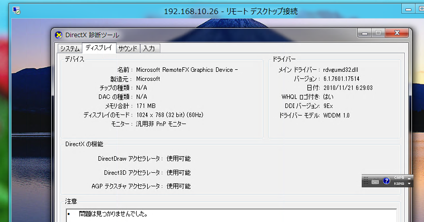 Download Remote Display Driver Windows Drivers Solution Owl
