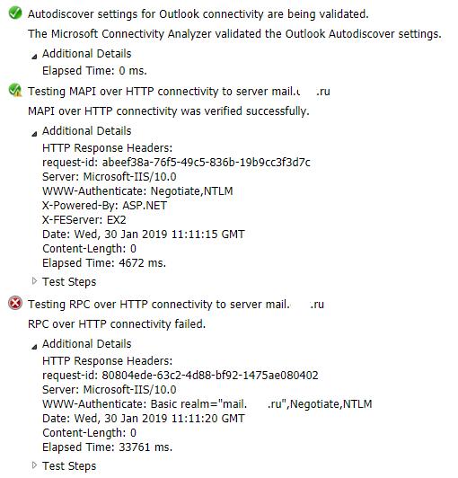 Exchange 2016 + HAproxy + MacOS Outlook issues