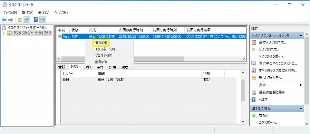 実行 変更 可能 性 列挙 が た コレクション 操作 が は され あります されない まし hg.palaso.orgdOperationException