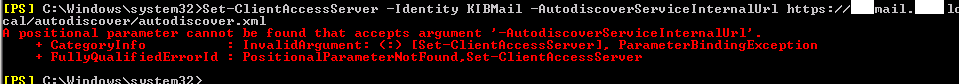 ClientAccessFailureMessage