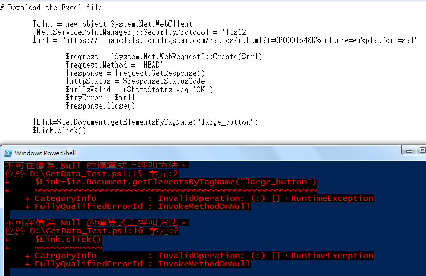 How to code this powershell?