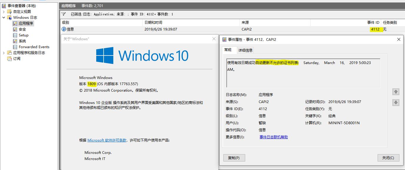 windows certificates server untrusted regards