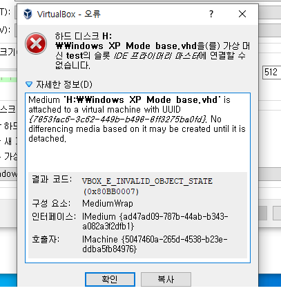 Cannot recover  vhd from virtualbox