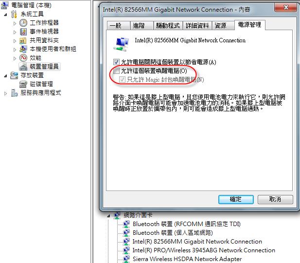 Intel 82566 Gigabit Ethernet driver for windows 8