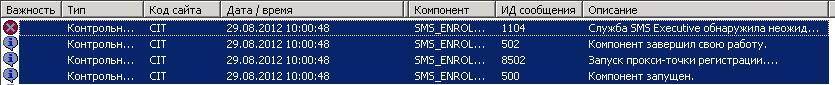 sms_enroll_web_fail