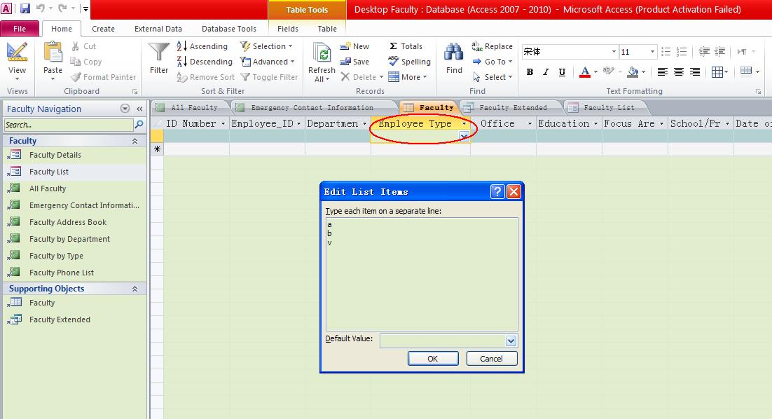 Editing Ms Access 2010 Template