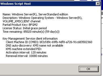 Windows Server 2008 R2 Standard License and Activation Issue