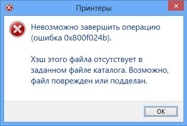 скачать драйвер для lexmark z615 windows 7