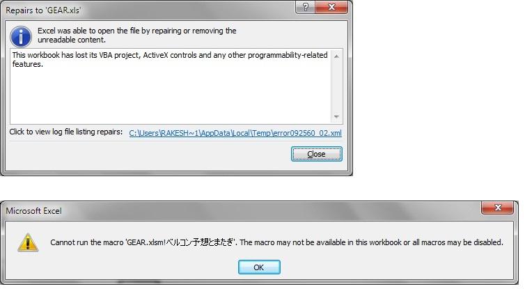 Excel 2003 macro file not working in excel 2010 this workbook has lost its vba project macro erorr ibookread Read Online