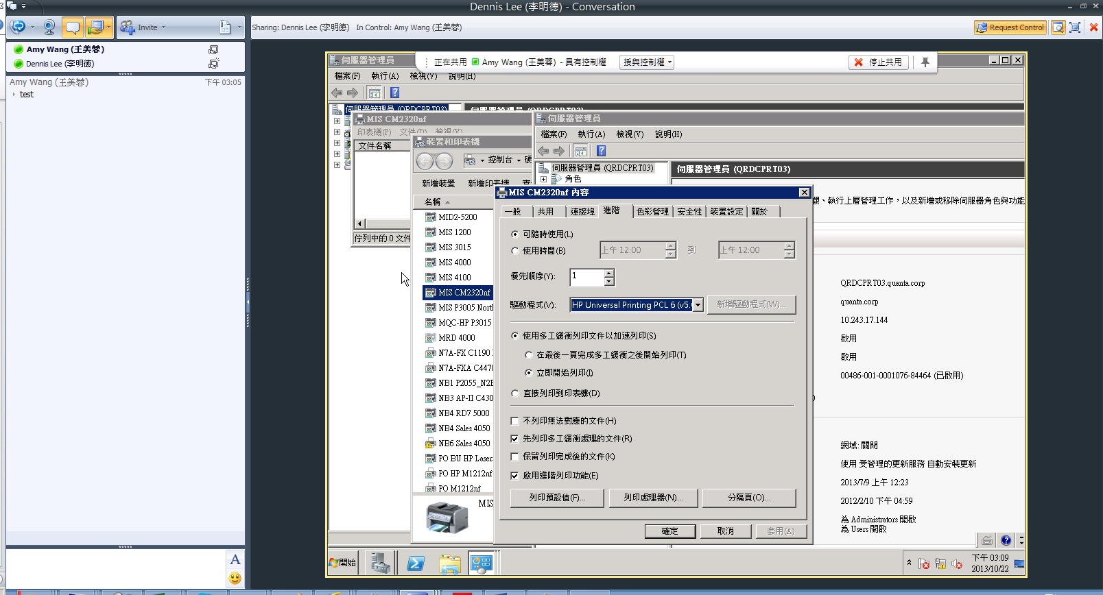 Hp Universal Print Driver Server 2008 R2