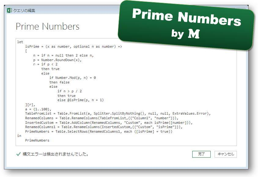 Prime numbers by M
