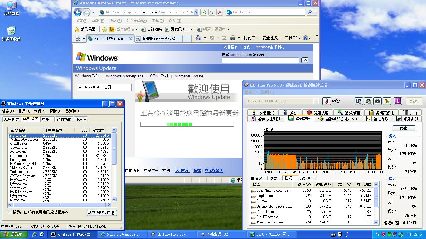 windows update跑不出结果清单,cpu持续占用50%