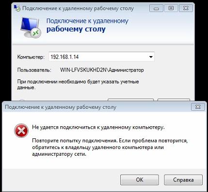 Microsoft Office Не Удается Проверить Лицензию