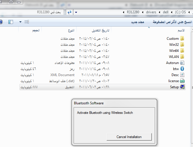 Bluetooth is still not detected by Windows 7 - Dell Community
