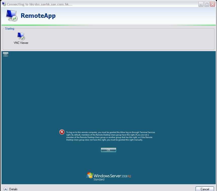 set wallpaper for terminal server users