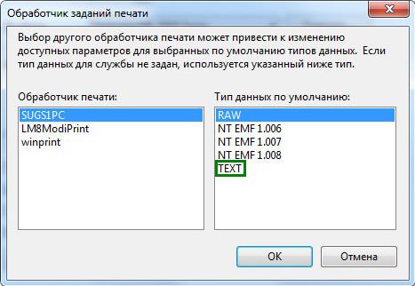 слетели шрифты windows server 2008