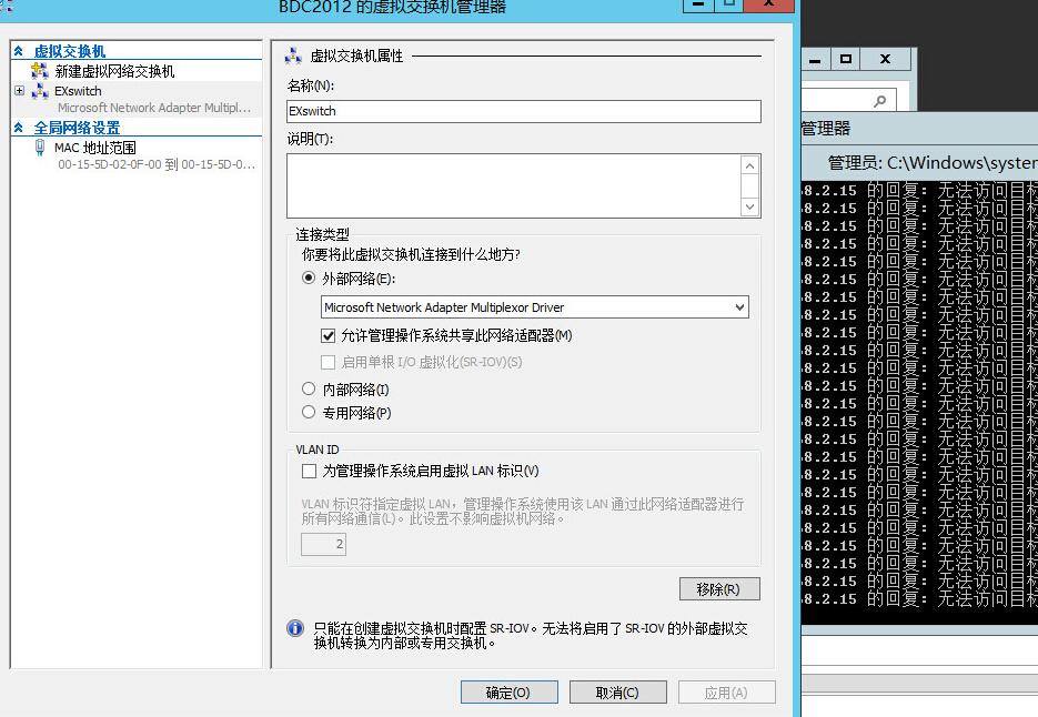 1玩转虚拟机hyer-v网络设置篇