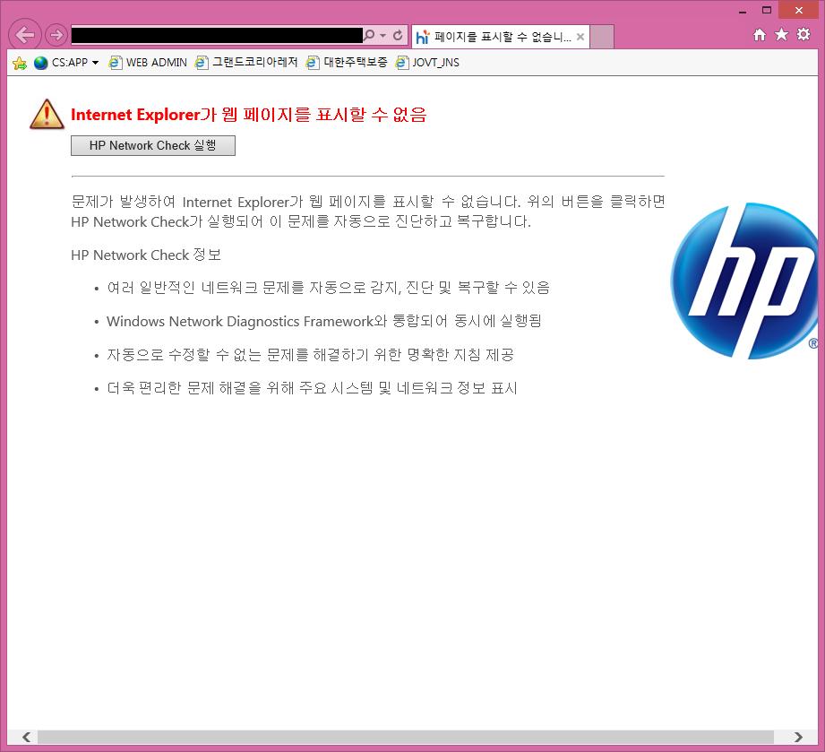 웹 접속 안 됨.