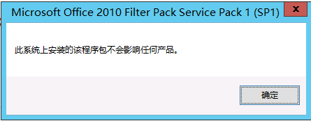 Exchange 2013 - Office filter pack for exchange 2010 ...
