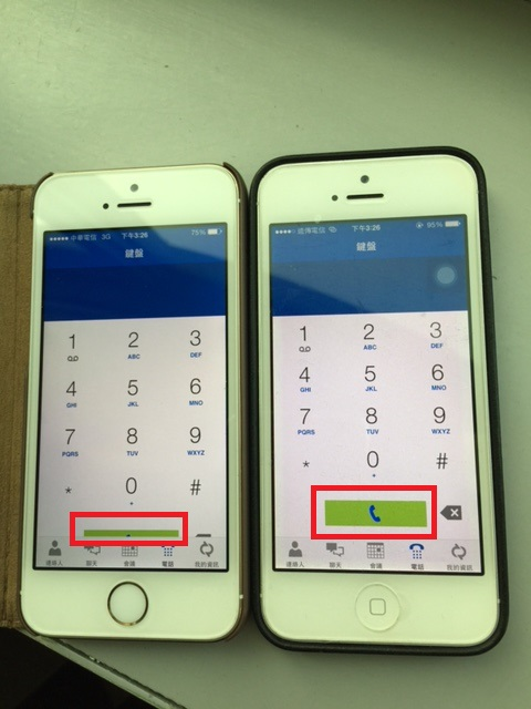 iphone 5s_5 dial screen