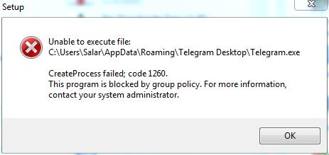 Event ID 866: This program is blocked by group policy....