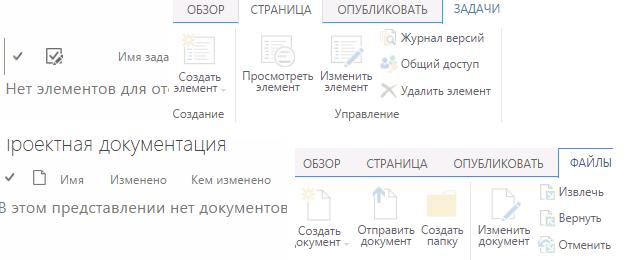 создание новых элементов из веб-частей