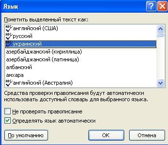 Как сделать красный цвет текста 695