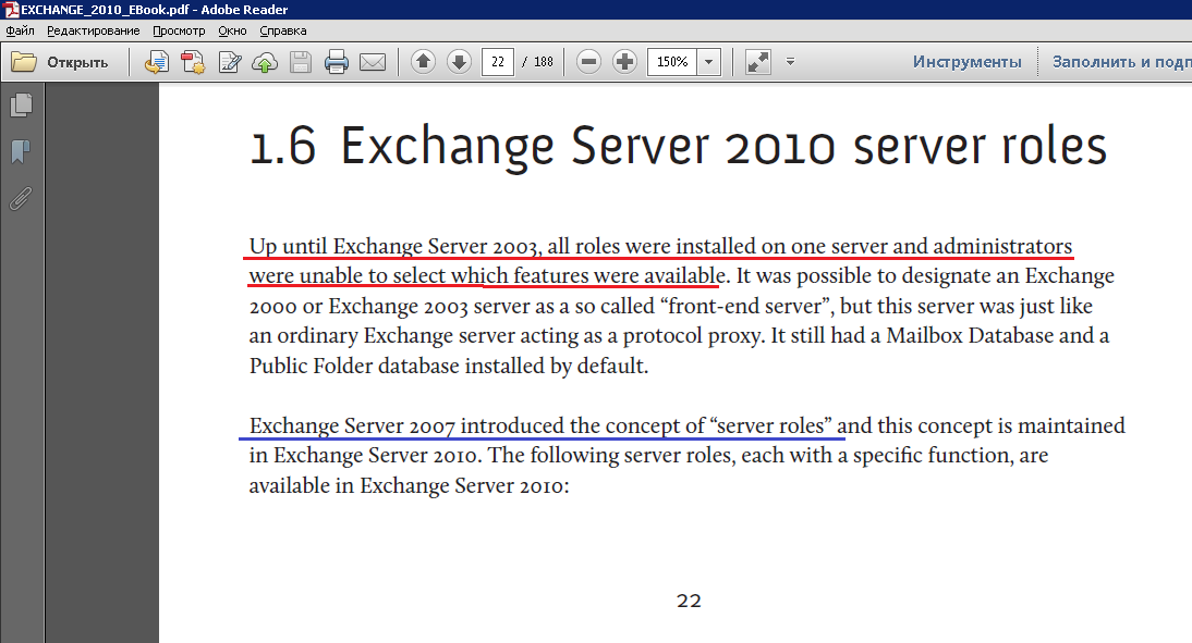 Microsoft Exchange Server 2010 Ebook
