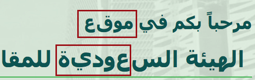 Safar browser Arabic