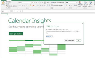 Excel IT Pro Discussions forum