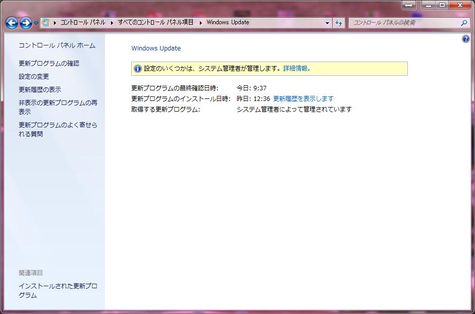 Windows Update ブロック