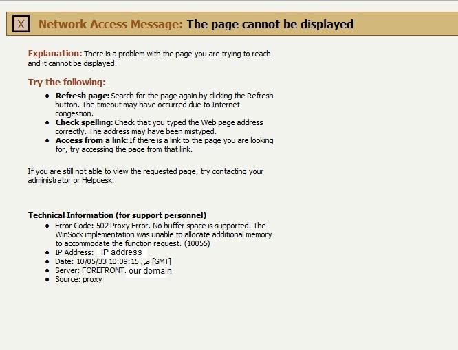 http status code 502 proxy error