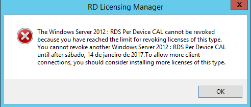 RD LICENSING MANAGER