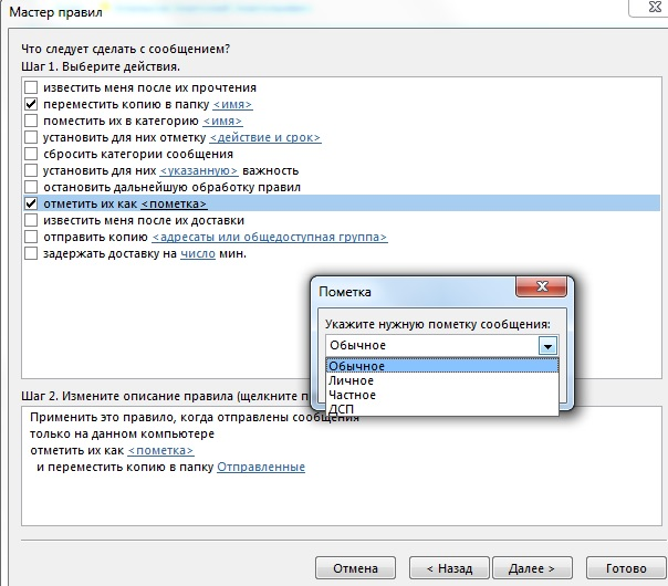 Версия клиента: MS Outlook 2013 (15.0.4569.1503)