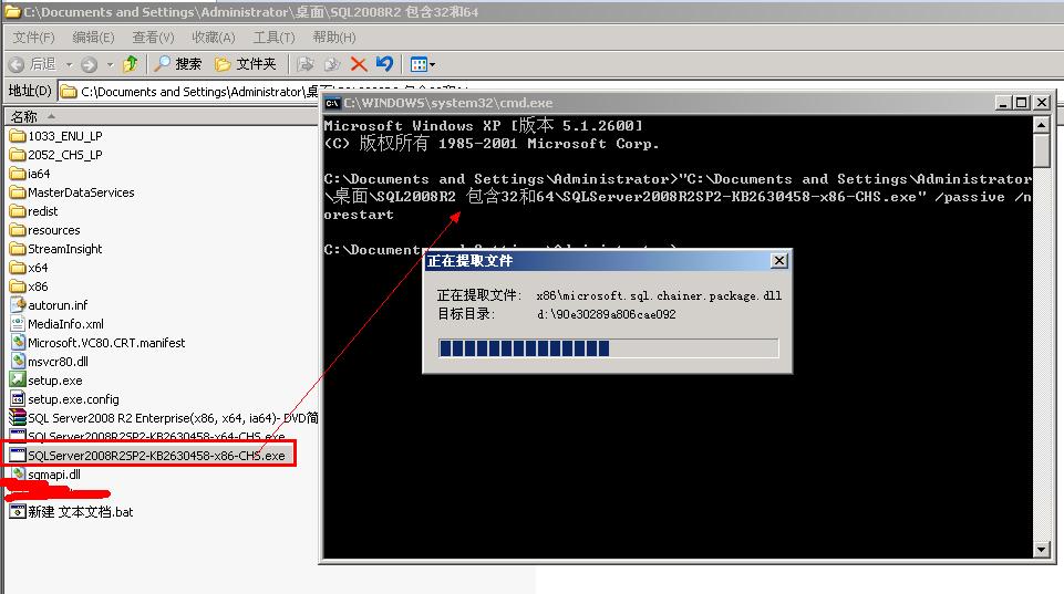 我有一个sql2008r2的补丁,请问我怎麽才能使用静默安装呢?