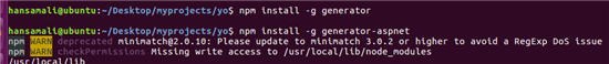 install a generator using npm install command