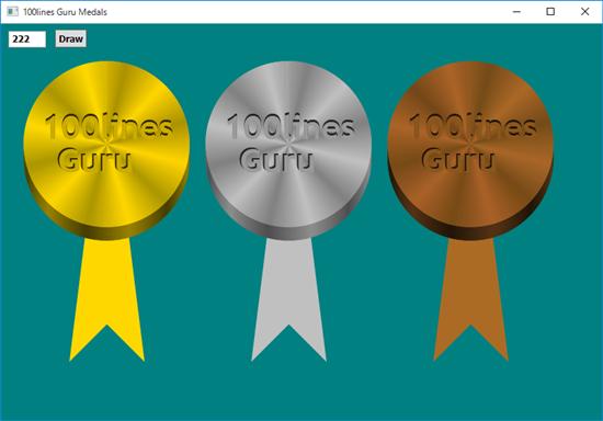 Screen shot of a program 100lines Guru Medals