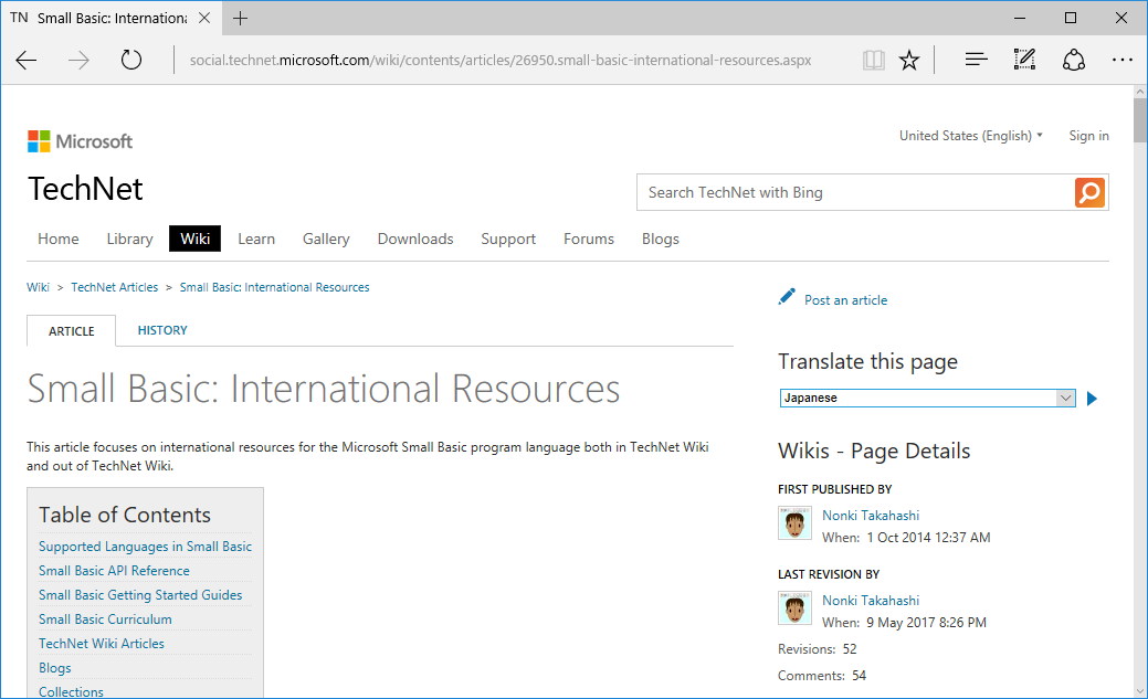 Small basic how to translate resources technet articles technet wiki has this widget to use this widget select the language below the text translate this page and push the blue triangle button ccuart Image collections