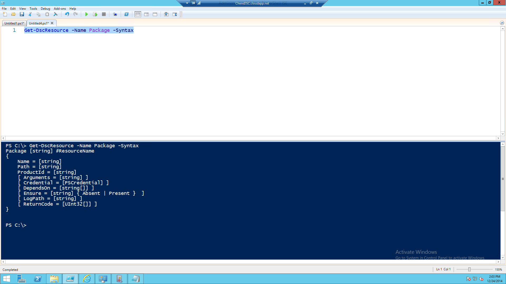 Installing MSI packages using PowerShell Desired State