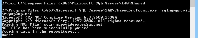 SQL Server Troubleshooting: configuration manager RPC failed